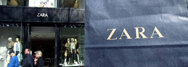 Zara vender por internet en 2010 la voz digital - Zara ciudad real ...