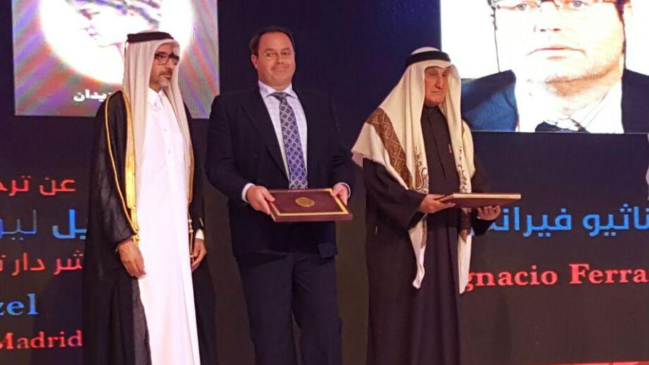 Ignacio Ferrando, durante la recepción del premio en Qatar