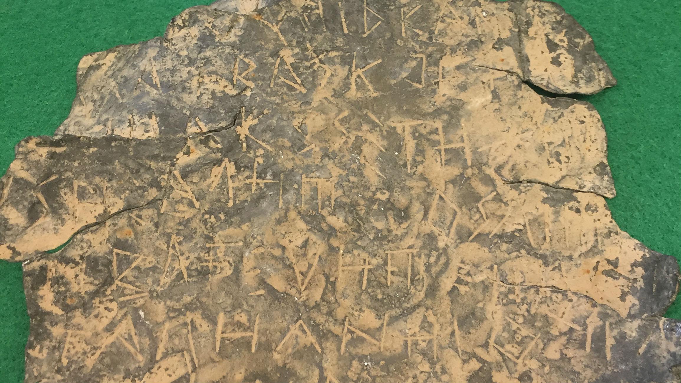 La lámina ibera escrita tiene una antigüedad aproximada de 24 siglos