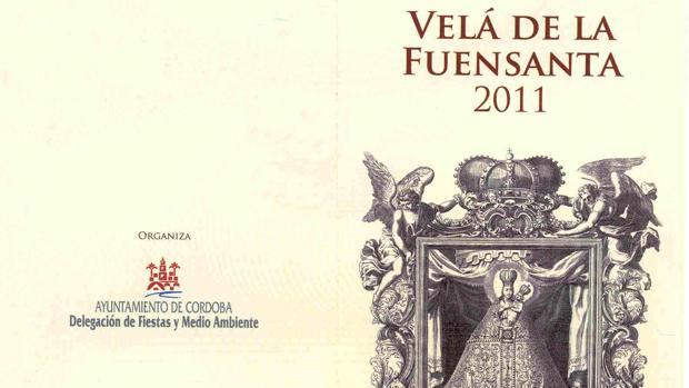 Cartel de la Velá de la Fuensanta de 2011