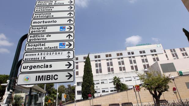 El joven herido se encuentra en la UCI del hospital Reina Sofía