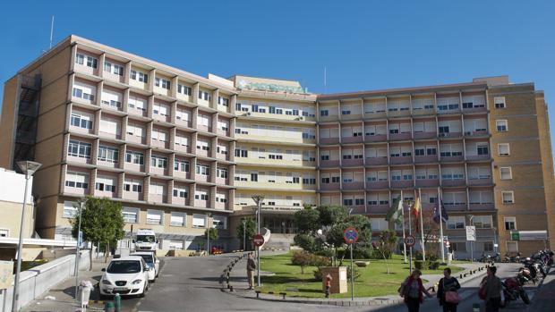 Dependencias del Hospital Universitario Virgen del Rocío