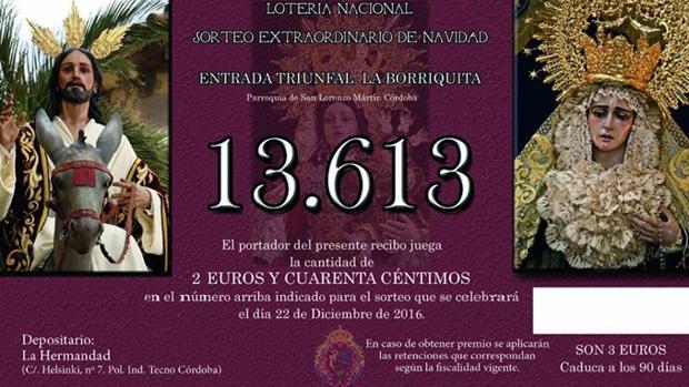 Lotería de Navidad de la hermandad de la Entrada Triunfal