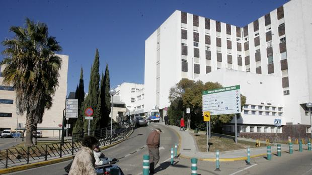 Edificio del hospital Reina Sofía de Córdoba