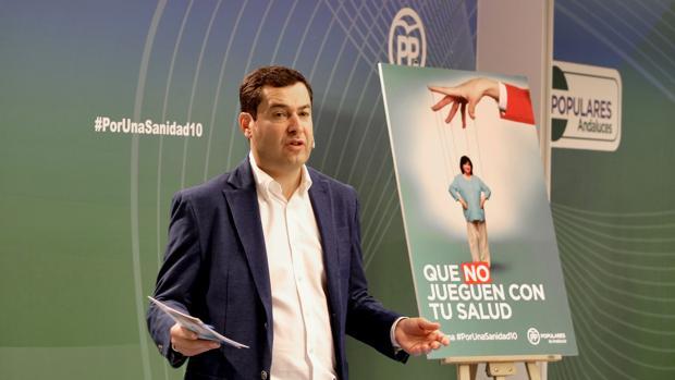 Juanma Moreno en la presentación de la campaña de sanidad que está llevando a cabo el PP andaluz