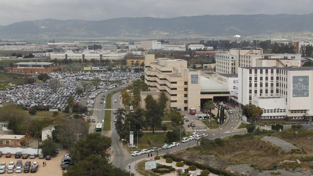 Instalaciones del Hospital Reina Sofía de Córdoba