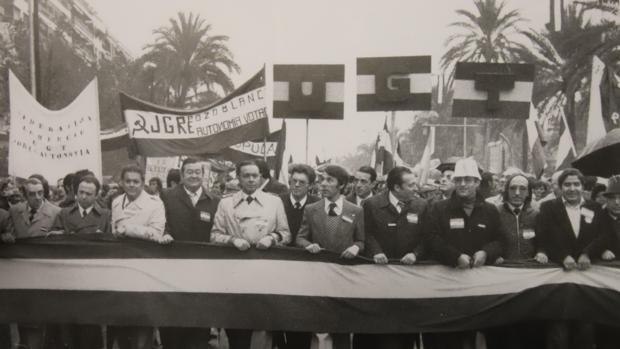 Cabecera de la manifestación en La Victoria