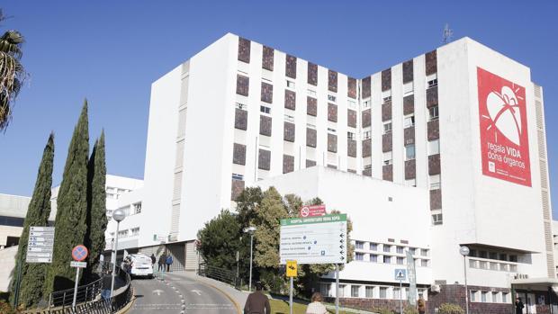 Uno de los accesos al Hospital Reina Sofía