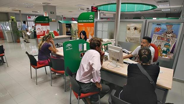 Una oficina del Servicio Andaluz de Empleo (SAE)