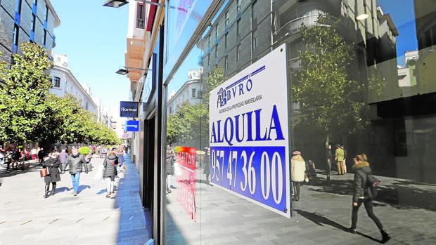 Imagen de una de los locales cerrados en Cruz Conde