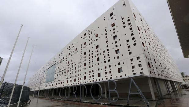 Imagen que presenta actualmente el Centro de Ferias y Convenciones de Córdoba