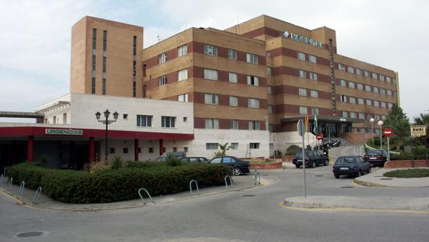 Imagen del área de Urgencias del hospital del SAS de La Línea de la Concepción.