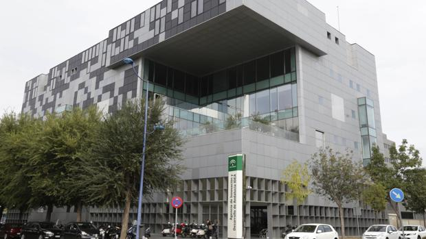 Sede central de la agencia IDEA en la Isla de la Cartuja de Sevilla
