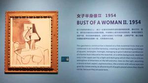 Picasso llega a China con polémica
