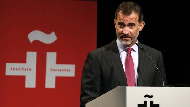El Rey, durante el homenaje a Cela en el Instituto Cervantes