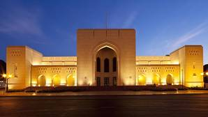 El Museo Nacional de Omán, el «proyecto más icónico» del Golfo
