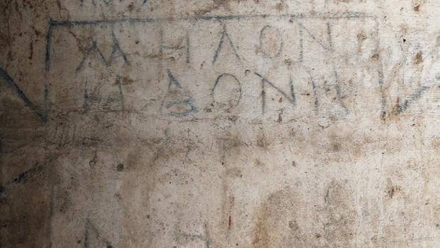 Inscripciones en Esmirna
