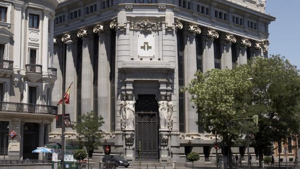 Sede en Madrid del Instituto Cervantes