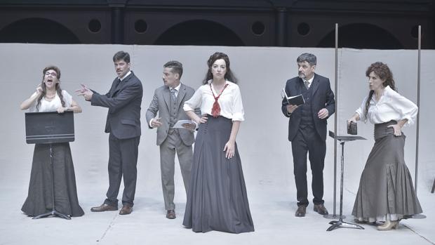 Una escena de «Premios y castigos»