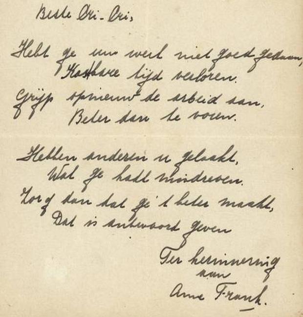 El poema de Ana Frank