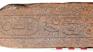 Parte del dintel encontrado