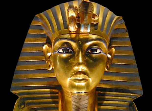 Máscara funeraria de Tutankamón