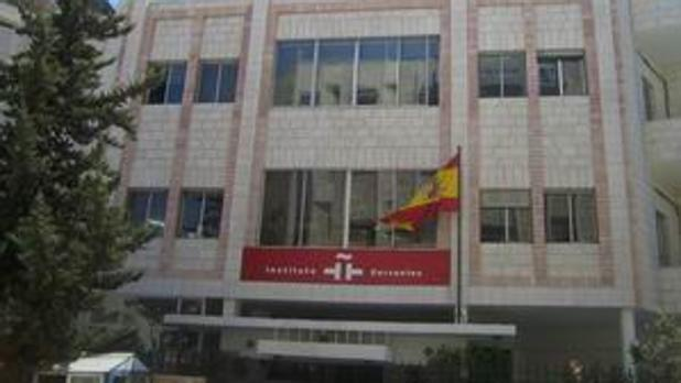 Instituto Cervantes en Ammán