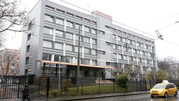 Imagen del edificio que acoge el laboratorio antidopaje de Moscú