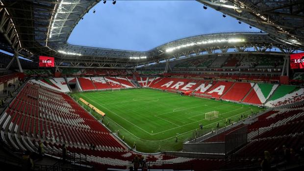 Estadio Kazán Arena, Mundial de Rusia 2018
