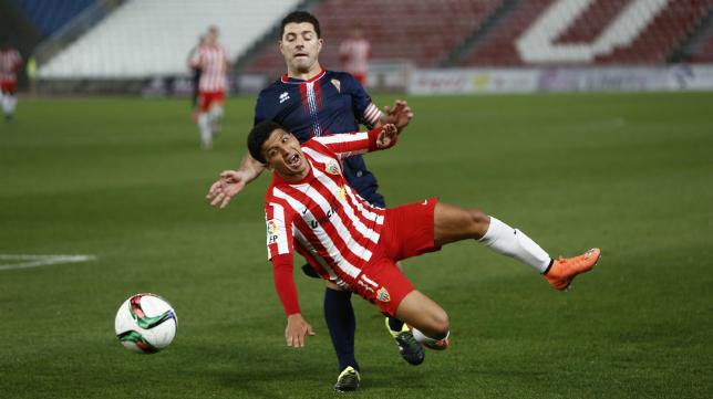Hicham, nuevo jugador del Cádiz B.