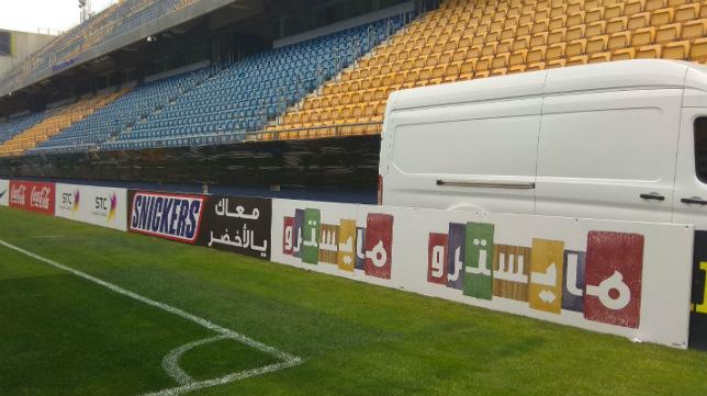 Las vallas publicitarias dirigidas al público árabe.