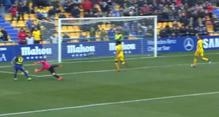 Momento en el que Machís marca el gol del triunfo en Alcorcón.