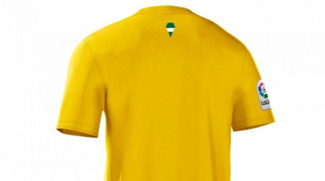 La bandera de Andalucía estará en la camiseta del Cádiz CF