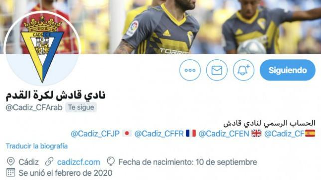 El Cádiz CF se expande en las redes.