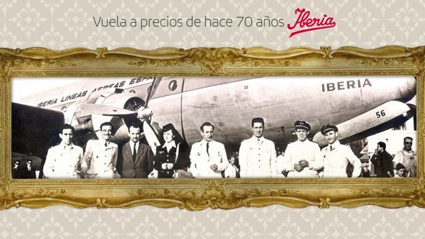 Captura de la página web de subastas de Iberia