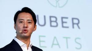 Uber ampliará su servicio de comida a domicilio a 22 nuevos mercados