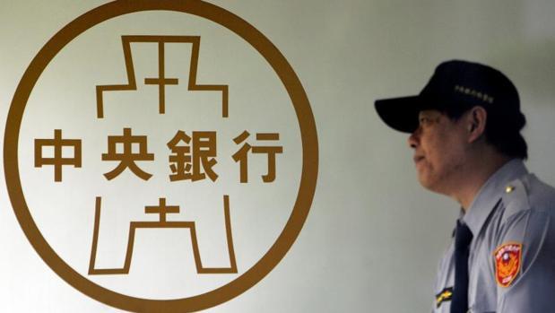 Logo del Banco Central de Taiwán