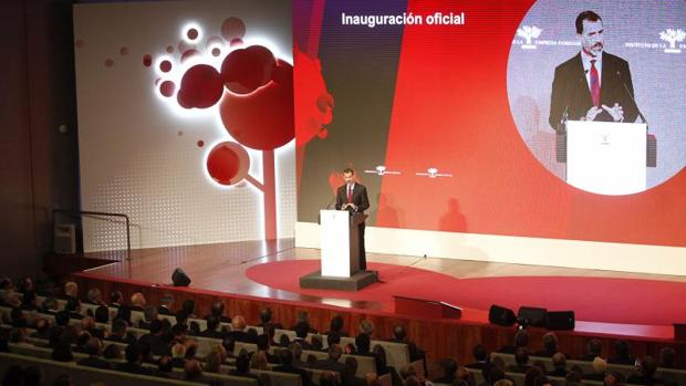 El Rey Felipe VI durante su intervención en la inauguración del XIX Congreso Nacional de la Empresa Familiar