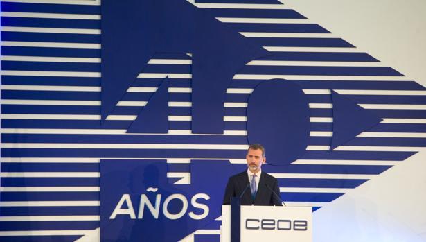 El Rey Felipe VI durante la celebración del 40 aniversario de CEOE
