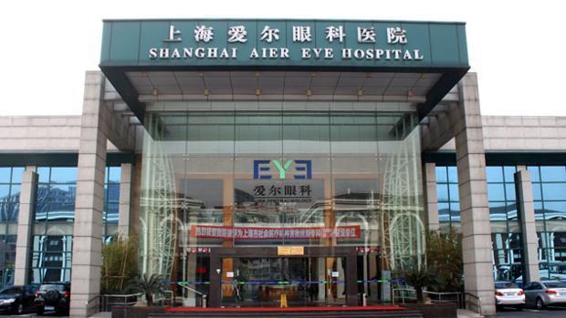 Centro del grupo chino Aier Eye