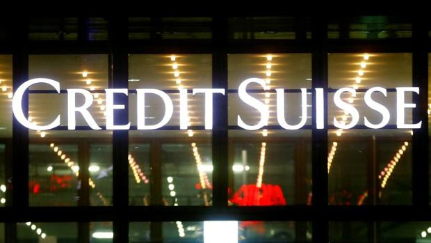 Logo de Credit Suisse en Zurich