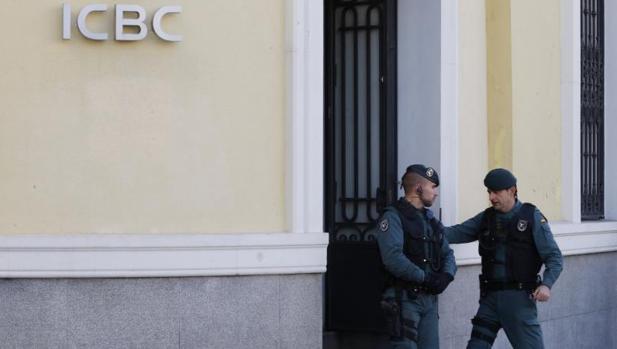 Registro de la sede de ICBC en Madrid