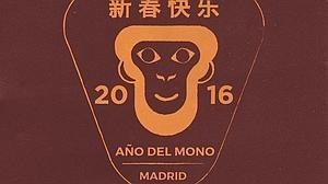 Un pasaporte a la gastronomía y la cultura china