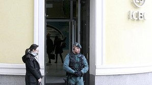 Registro del banco ICBC en el Paseo de Recoletos de Madrid