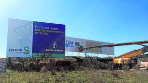 El cartel que anuncia las obras del nuevo hospital ya está colocado