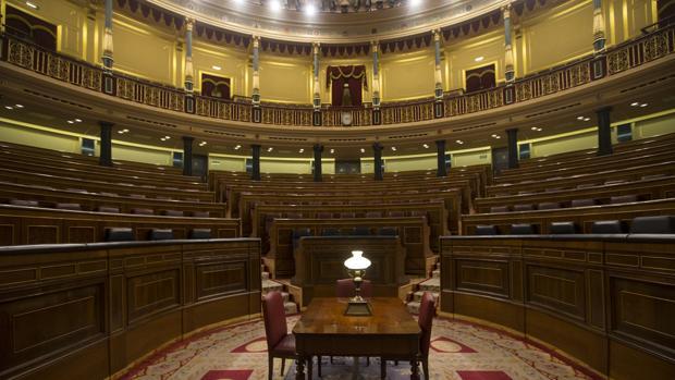 Imagen del hemiciclo vacío. Los plenos ordinarios comenzarán el próximo 27 de septiembre