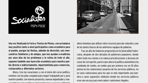 Artículo del boletín municipal El Cabeçó donde se achacan ilegalidades a los dirigentes del PP