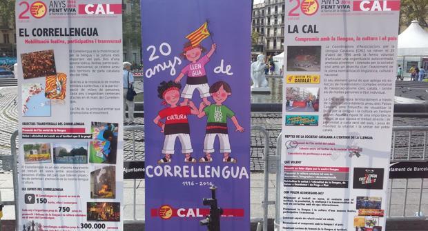 Imagen de los carteles anunciadores del «Correllengua 2016»