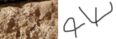 Inscripción alfa y omega, símbolo de Cristo