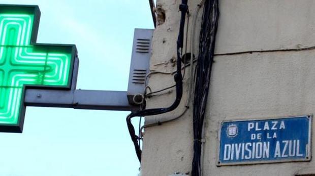 Plaza de la plaza de la División Azul, una de las que se va a cambiar de denominación